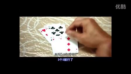 以后打牌注意了,斗地主都能出老千,要是老输钱别以为是手信差!