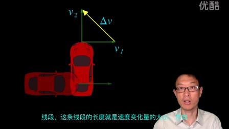 高中物理必修二 9 向心加速度