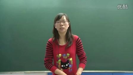 人教版初中语文九年级《词五首02》名师微型课 北京王丽媛