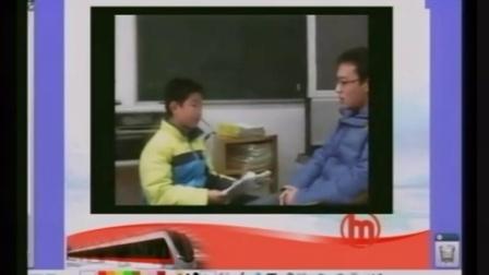 第六届电子白板大赛《开往春天的地铁---综合性学习汇报》(自主教材综合性学习六年级,杭州市胜利小学:娄卓立)