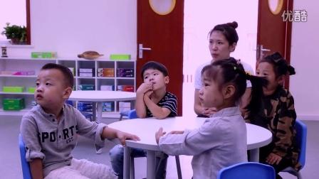 白沟.瑞博国际幼儿园