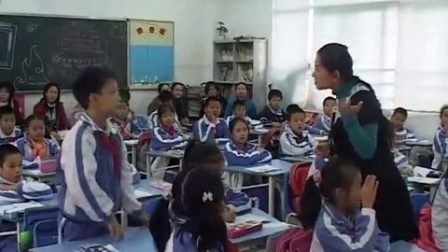 深圳市网络课堂小学英语同步课堂优秀课例(五年级英语)