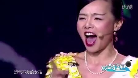 韩媒曝明星整容排行榜 网曝胡彦斌已定制钻戒 160928