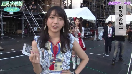 【豆乳燒丸子】AKB48_45th総選挙_木﨑ゆりあ_開票後の感想