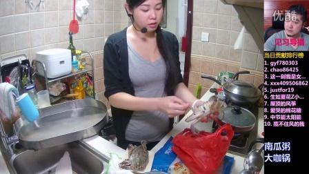 斗鱼美食主播246208雪纳瑞三口之家2016年9月25日18时1分23秒直播间直播 录像