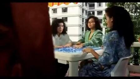 叶德娴请老公上来帮忙打麻将,梅艳芳 吴君如输急眼了!