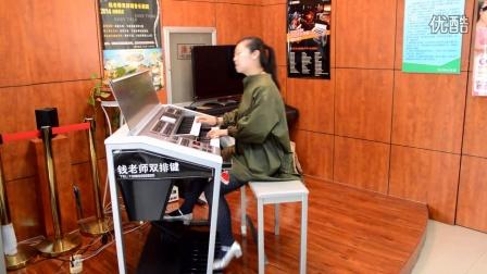 小姑娘双排键脚踏电子琴演奏西游记片头曲《云宫迅音》好听,经典图片