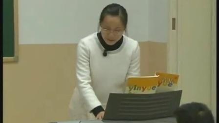 第六届电子白板大赛《十二生肖歌》(苏教版音乐二年级,花地实验小学:宋芳)