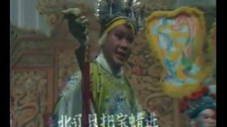 河南曲剧《包公辞朝》_标清