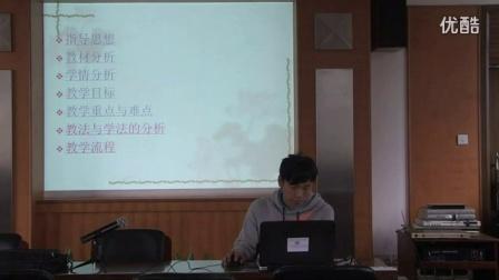 小学体育教师说课视频《折返跑》姚佳杰