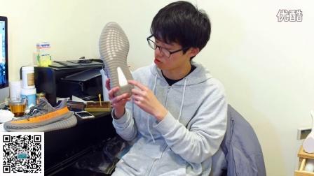 鲨鱼爱穿鞋-Yeezy Boost 350 V2 首发配色 橘色SPLY-350 鞋评 阿迪达斯(adidas)椰子