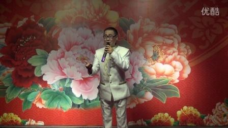 安庆市黄梅戏戏迷协会成立三周年
