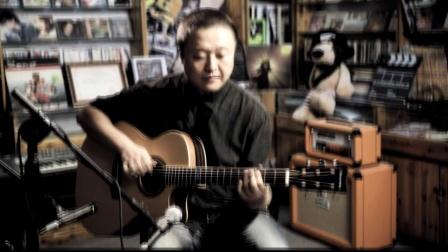 柴海清《躁动的生命》签名款吉他视听
