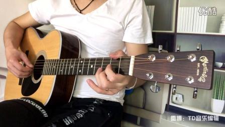 给少年的歌-程璧-吉他演奏版