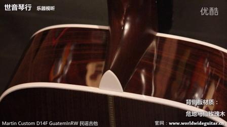 湖南花鼓戏常用曲调 曲谱 调子书大筒演奏简谱花鼓戏曲调300首