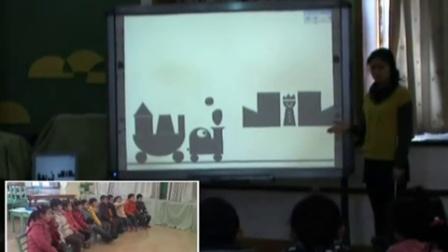 第六届电子白板大赛《小火车去旅行》(大班美术,无锡市滨湖幼儿园:印瑛)