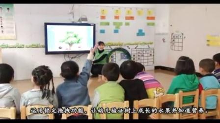 第六届电子白板大赛《它们张在哪里呢?》(幼儿园中班科学,北京市昌平区机关幼儿园:李晶)