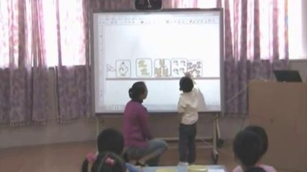 第六届电子白板大赛《学习1-5的按量排序》(南京师大版幼儿园小班数学,南京市春晖幼儿园:柳杨)