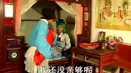 赣南地方采茶戏  媳妇的眼泪2