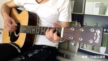 我的家门口-程璧-吉他演奏版