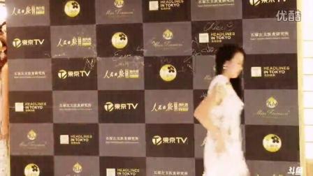 斗鱼420636东京头条2016年9月23日13时16分32秒直播间直播 录像