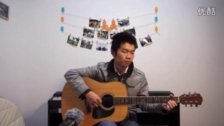【琴侣】吉他指弹《喜欢你》