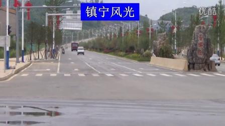 贵州省安顺市镇宁县县城风光。摄影:莫  鸿。编辑:莫  鸿。电话:18708532109. QQ:2495910702