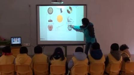 第六届电子白板大赛《找朋友》(幼儿园小班数学,南京市建邺区世纪星幼儿园:张辉)