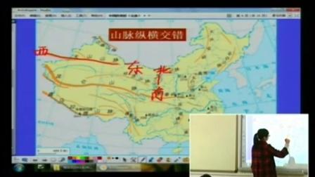 第六届电子白板大赛《中国的地形》(湘教版地理八年级,柳州市第四十五中学:程佳艺)