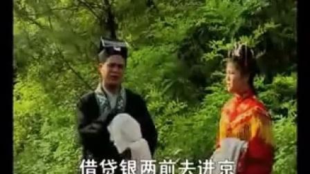 赣南地方采茶戏 风流和尚2_标清