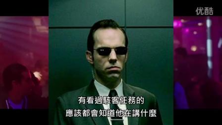 美国影片【死侍·Deadpool】@彩蛋分析-笑點解說