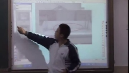 第五届电子白板大赛《创新发明的思维探索》(中图版信息技术高一,北京市第十三中学:毕欣)