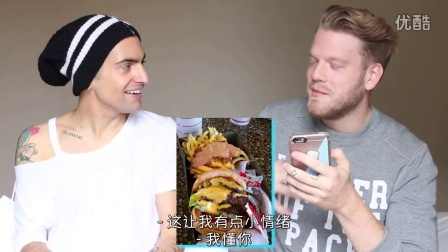 【噗通响字幕组】Pentatonix - Superfruit 翻译 - 超基水果 - REACTING TO FOOD PORN!