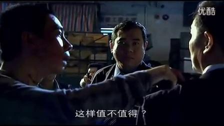 再见古惑仔之黑势力_标清