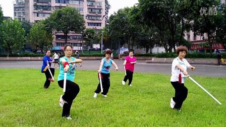 宜宾市太极健身联谊QQ群  太极剑