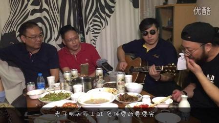 【郝浩涵梦工厂】吉他弹唱 明天不上班(假期第七天的呐喊)