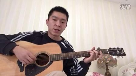 《静静的看着你装逼~花粥》吉他弹唱