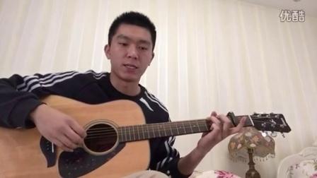 《老中医~花粥》吉他弹唱