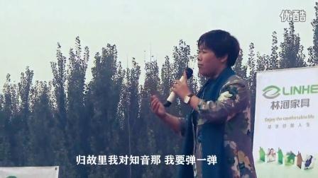 """河北梆子《南北合》""""十五年""""吴桂云演唱-任丘"""