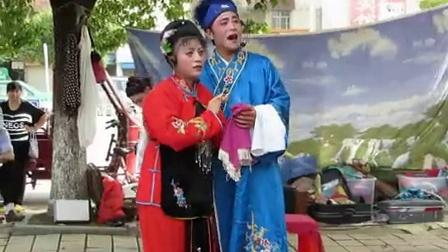 黄梅戏 小辞店(民间)