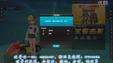波哥QQ飞车雷诺改装系列,240燃料16上20妥妥的龙头不解释