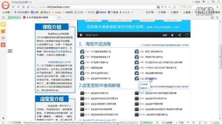 开淘货源代理网_开网店找货源,免费淘宝网店代销加盟的货源平台