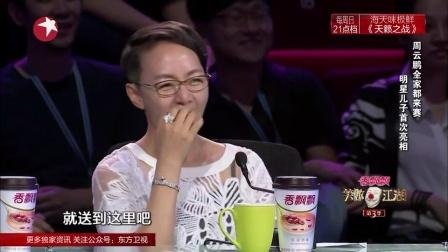 笑傲江湖第三季20161009剧照