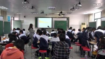 深圳市网络课堂初中地理同步课堂优秀课例(八九年级地理)