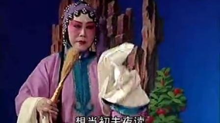 广东汉剧《高文举——北楼会》全