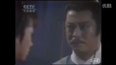夢回流年之呂不韋傳奇,王偉和劉