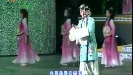 20100516第四届中外大学校长论坛晚会:昆曲 牡丹