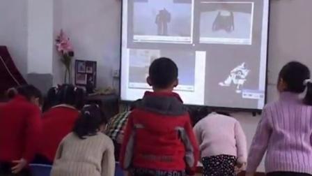 第五届电子白板大赛《机器人》(园本教材,大班科学活动,铜陵市师范附属幼儿园:刘芳)