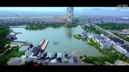 湖州影视城宣传推介片