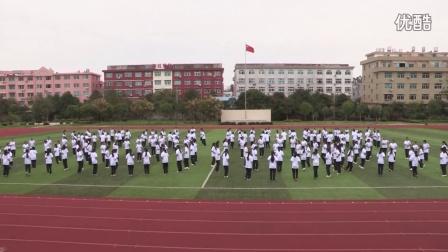 20161011 坎门一中校园广场舞 舞动青春 初选